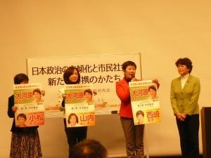 今年夏の参院選にむけて、比例区で東京・生活者ネットが推薦している、大河原まさこさん(元東京・生活者ネット都議)を紹介する、西崎光子(東京・生活者ネット代表委員/都議)