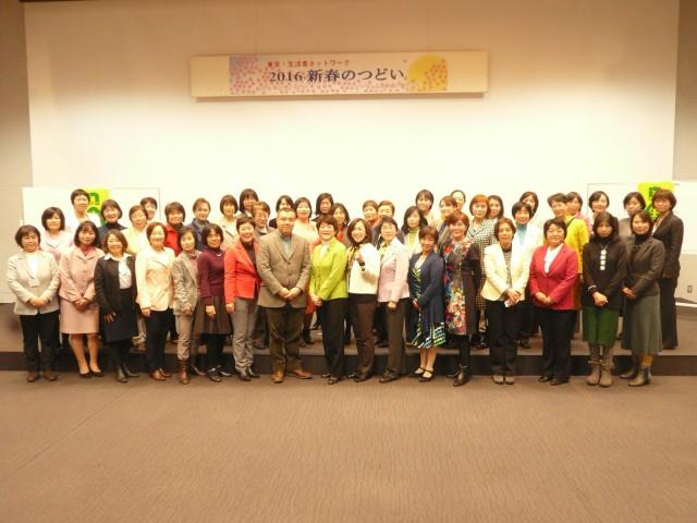 大河原まさこさん、中野晃一さんを囲んで、生活者ネットの都議、区議、市議たち