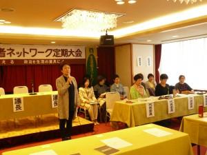 開会あいさつに立つ、代表委員の大西由紀子