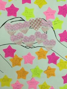 4月14日に始まった熊本・大分地震にさいしては、東日本大震災子ども支援ネットワーク事務局長の森田明美さんが、責任者を務める東洋大学社会貢献センターで、熊本・大分の地震で被災されている方々への応援メッセージの活動に協力して、全学から集まってきている熊本への応援メッセージの掲示、メッセージカードの準備、ツイッター―でのよびかけなどの活動を始めました。東洋大学白山キャンパス6号館通路に貼りだされたメッセージ