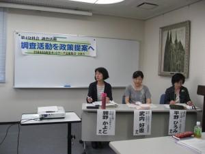 全国市民政治ネットワーク全国交流集会2日目の第4分科会調査活動「調査活動を政策提案へ」。5月22日、横浜市教育会館