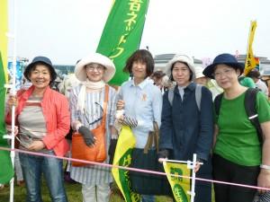 集会に参加した、生活者ネットワークメンバーたち