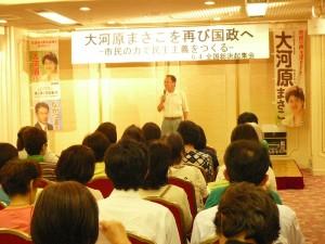 第2部。応援メッセージを述べる市民勝手連の大江正章さん(コモンズ代表)