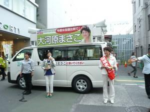 選挙戦初日、大河原さんの地元、世田谷の成城学園前駅前での遊説。東京・生活者ネット都議の西崎光子、世田谷・生活者ネット区議の田中みち子が応援遊説。多摩市議の大野まさきさんも応援に駆けつけた。6月22日