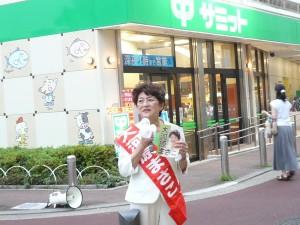 大河原まさこさんが住まうまち、世田谷の喜多見駅前での遊説。6月22日