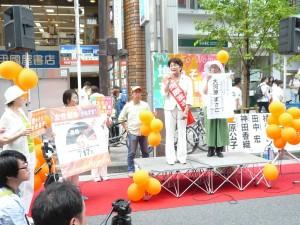 日曜日、新宿の歩行者天国で開催された合同個人演説会。「増やそう!女性議員 0703新宿大集合」。7月3日