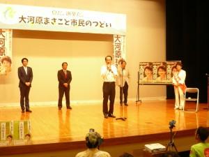 落合貴之衆議院議員、松原仁衆議院議員、管直人衆議院議員、山田正彦元農林水産大臣も応援メッセージを述べた。7月8日