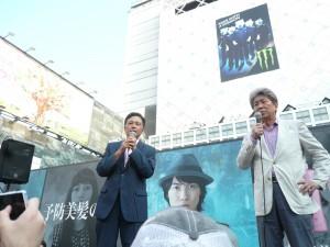 応援にかけつけた世田谷区長の保坂展人さんとのトーク。7月18日