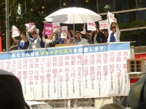 「鳥越さんを応援する女性・渋谷大集合」には、超党派の女性国会議員や女性活動家、著名人が多数参加した。7月29日