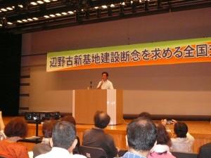 参院選翌日の7月11日早朝、高江ヘリパッド建設再開を強行した日本政府への強い抗議を含めて開催された「辺野古新基地建設断念を求める全国交流集会」には約600人が午前の分科会、午後の全体会に参加。参院選沖縄選挙区で当選を果たしたばかりの伊波洋一さんも報告アピールした。7月31日、御茶ノ水の全電通会館で