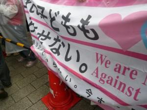 安保法制に反対するママの会も参加。9月19日、国会前