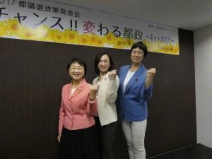 2017都議選候補予定者の、左から小松久子(杉並区)、山内れい子(国立市・国分寺市)、きくちやすえ(練馬区)。2017都議選政策発表集会で、2016年11月12日