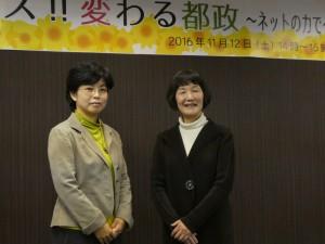 2017年3月小金井市議選候補予定者の、左から林とも子と田頭ゆう子