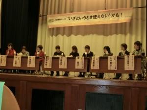 介護の日フォーラムでは、介護保険利用者家族、介護従事者のさまざまな現場からの報告と、神奈川ネットワーク運動、東京・生活者ネットワークなどから自治体調査や意見書活動の報告がされた。2016年11月11日、横浜市の開港記念会館で