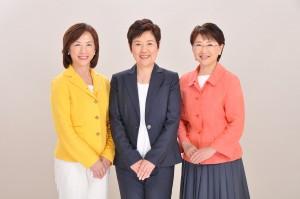 都議会生活者ネットワーク都議会議員、左から山内れい子、西崎光子、小松久子