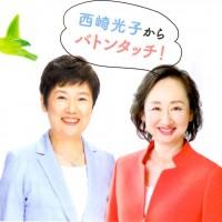 170127武蔵野img016-1