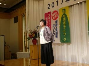 運動グループからはたくさんの来賓の参加があった。代表して、生活クラブ生協東京理事長の土谷雅美さんがあいさつ