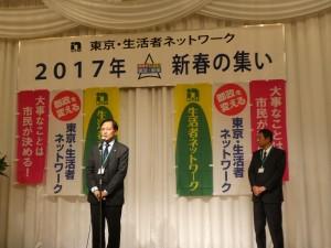世田谷区長の保坂展人さん、杉並区長の田中良さんら、多くの来賓からメッセージをいただいた