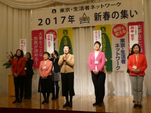 選対長の西崎光子が、4人の候補予定者とともに登壇、都議選にむけての決意アピールをのべた