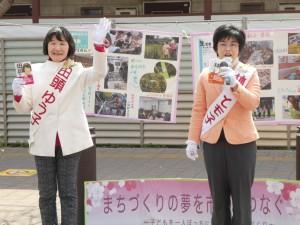 選挙戦最終日の3月25日、武蔵小金井駅南口のフェスティバルコートで、政策を訴える、田頭ゆう子と林とも子